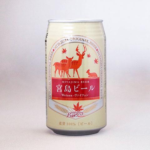 宮島ビール Weizen  ヴァイツェン(缶)