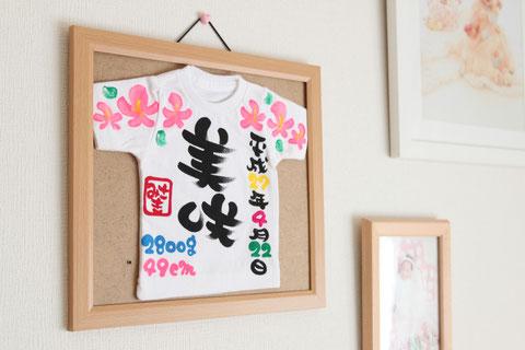 Lafu Rufu 命名 ミニTシャツ