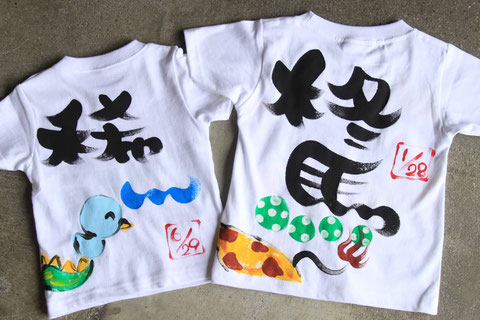 Lafu Rufu 名前Tシャツ