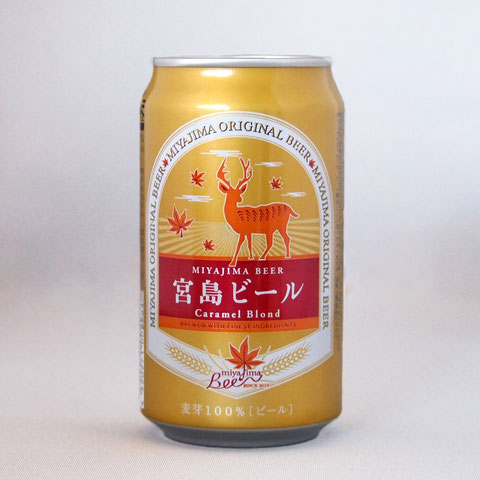 宮島ビール Blond  カラメルブロンド(缶)