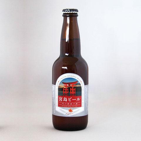 宮島ビール Ale  ペールエール (瓶)