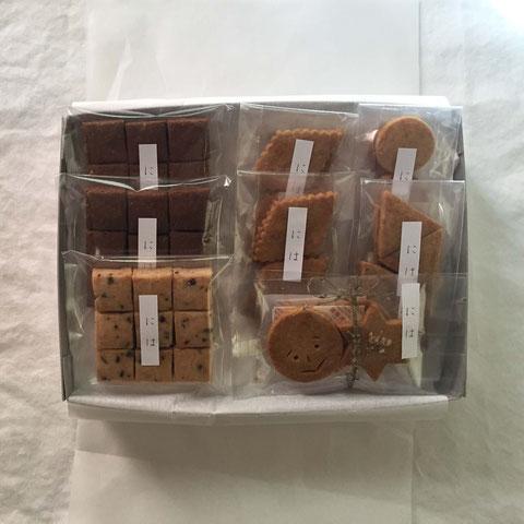 手づくりクッキー「には」こめクッキー おまかせ ギフト