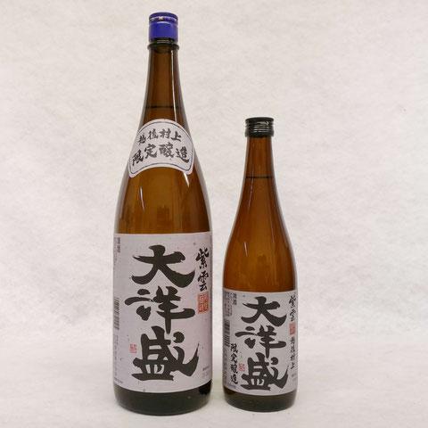 大洋盛 紫雲 普通酒