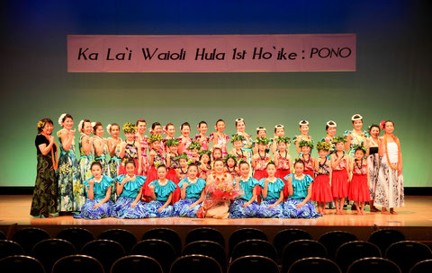 Ka La'i Waioli Hula 1st Ho'ike:PONO 達成感と充実感!さわやかな笑顔と涙