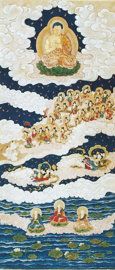 長野県 大法寺 極楽絵図