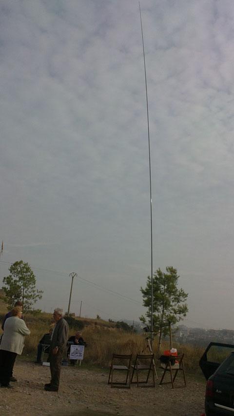 Otra vista de la antena.