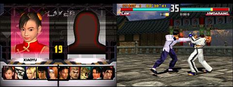 Tekken 3, LE carton de 1997 en arcade.
