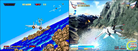 After Burner VS Afterburner Climax: 20 ans les séparent...