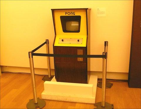 The 'Game Story' exhibition - Neo Geo, Arcade & Retro Games