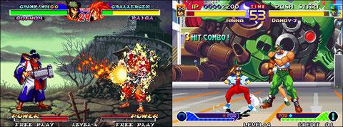 Ninja Masters et Waku Waku 7 ne sont pas de SNK, mais font honneur à la Neo Geo.