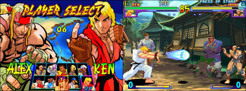 Street Fighter III: New Generation, a real graphic slap!