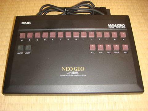 Mahjong Controller