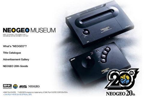 neo geo museum