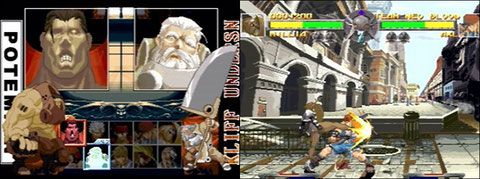 Guilty Gear is an awesome game, but it didn't reached its public in 1998.