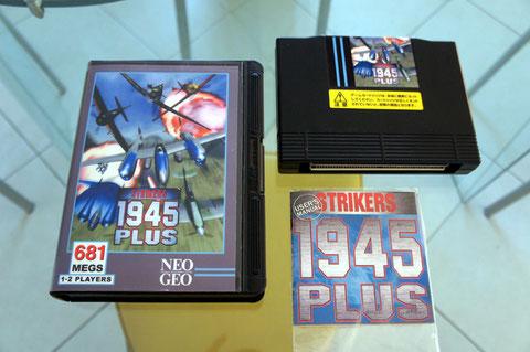 Strikers 1945 Plus - Neo Geo, Arcade & Retro Games