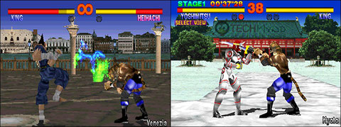 Namco's Tekken encounters a great success and is ported on 32-bit systems.