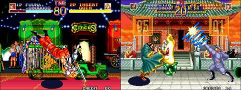 World Heroes, Neo Geo, 1991.