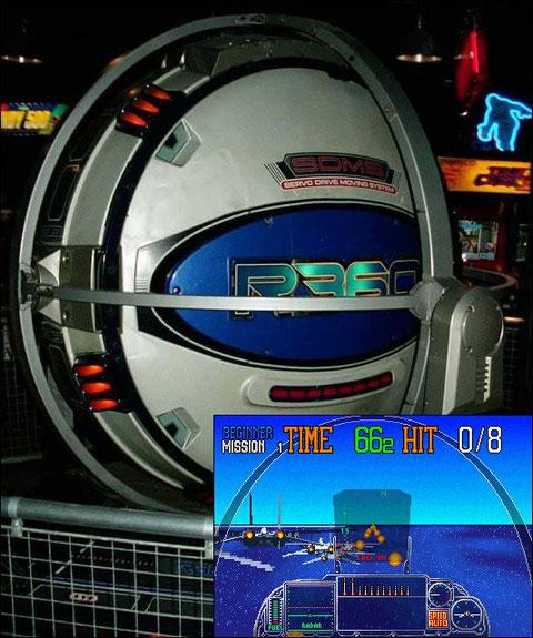 R-360 Arcade