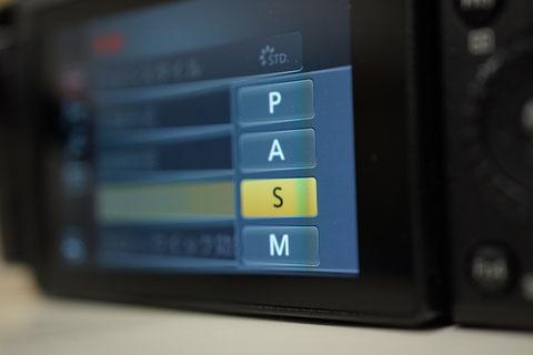 「S」がシャッター優先モード
