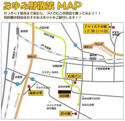 苅田郷散策マップ