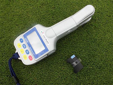 葉身窒素調査機器