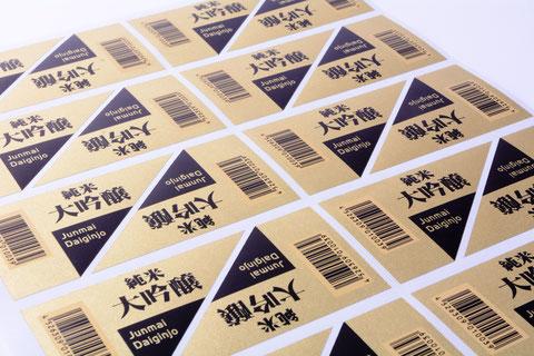 シールタイプの日本酒ラベル