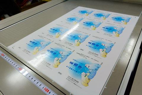 日本酒ラベルのシート印刷