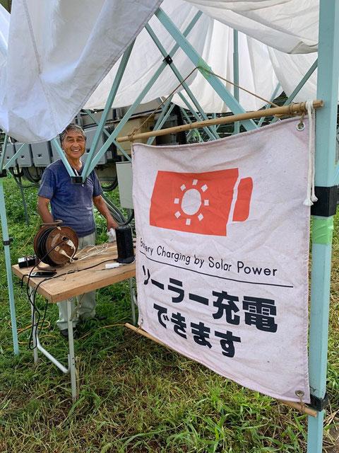 【写真】市民エネルギーちば匝瑳第一発電所 無料ソーラー充電所