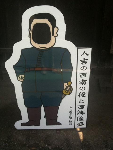 武家屋敷にプチ西郷さんが登場!写真撮影にご利用くださいませ。