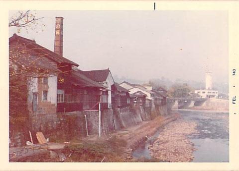 城跡から~見下せば~蒼く細い河~橋のたもとに造り酒屋のレンガ煙突~  昭和49年11月の写真
