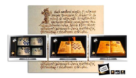 Calligraphie — Écriture Cyrilyque — Spot publicitaire