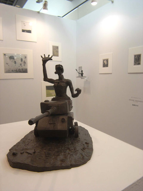 Chimei Hamada   +PLUS Tokyo Contemporary Art Fair