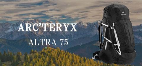 ARC'TERYX アークテリクス ALTRA75 アルトラ75