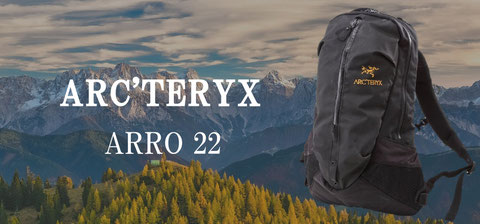 ARC'TERYX アークテリクス ARRO22 アロー22