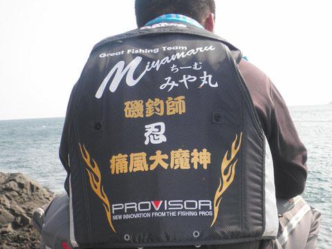 忍ちゃん(磯釣師さん)