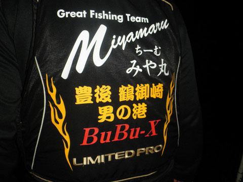 BuBu-X(男の港ver)