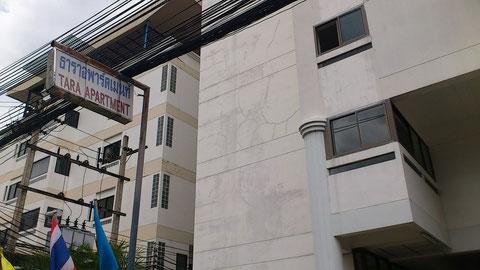 Tara Apartment  タラアパートメント