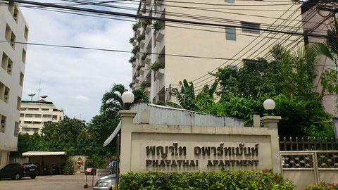 Phayathai Apartment