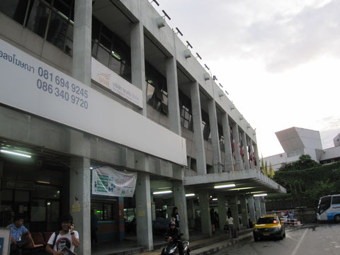 エカマイ バスターミナル