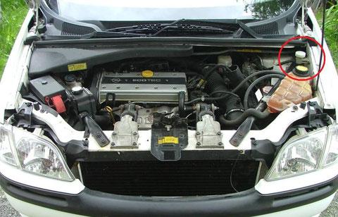Opel Sintra Kupplungs Ausgleichsbehälter