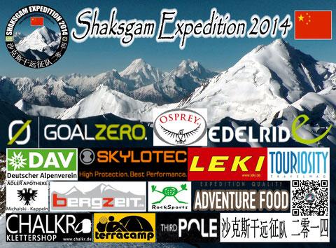 Shaksgam Expedition 2014