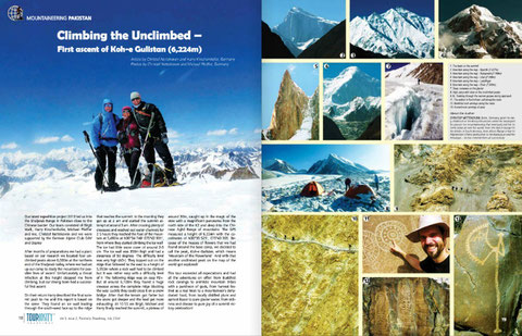 Climbing the Unclimbed: Karakorum Exped 2013