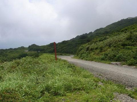 Sado, Niigata (Sado Island)