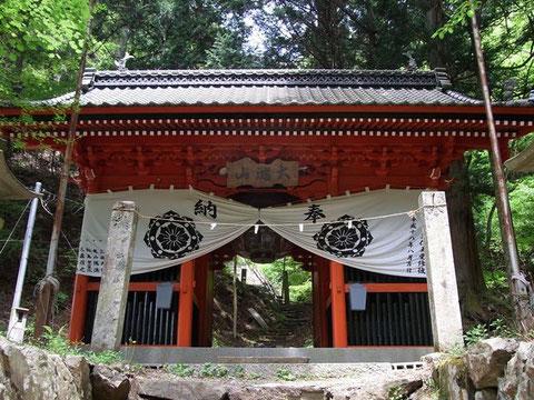 Ootaki-fudou, Yamanashi (Honshu)