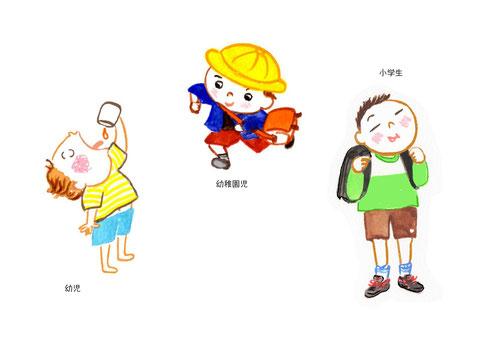 男の子 幼児〜小学生