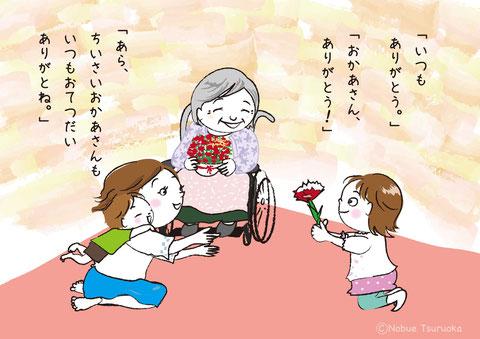 母の日     2015.5