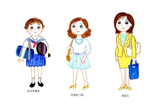 女性 10代〜20代