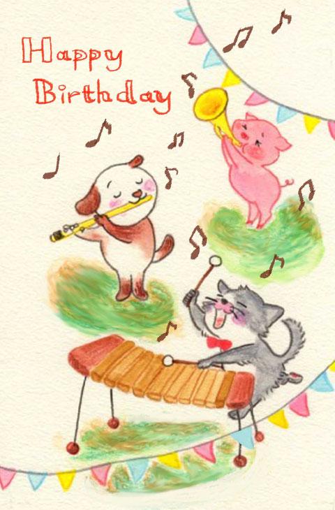 Happy birthday!   2015.5