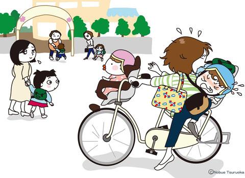 幼稚園に行きたくない!!    2015年6月