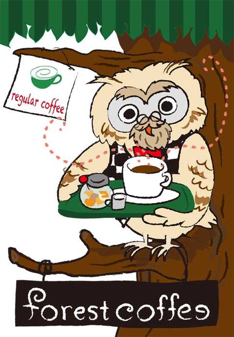 2015.6 フォレストコーヒー